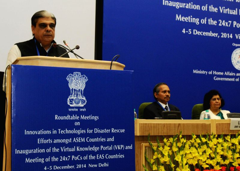 The Union Minister of State for Home Affairs, Haribhai Parthibhai Chaudhary addresses at the inauguration of the two-day long Round Table Meetings on Innovations in Technologies for ... - Haribhai Parthibhai Chaudhary