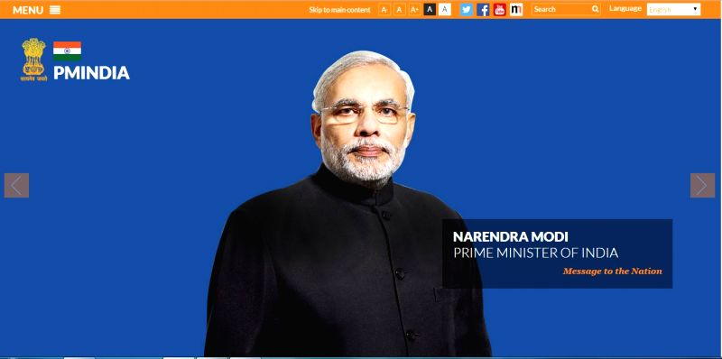 The website of Prime Minister's Office gets a new look, on May 27, 2015.