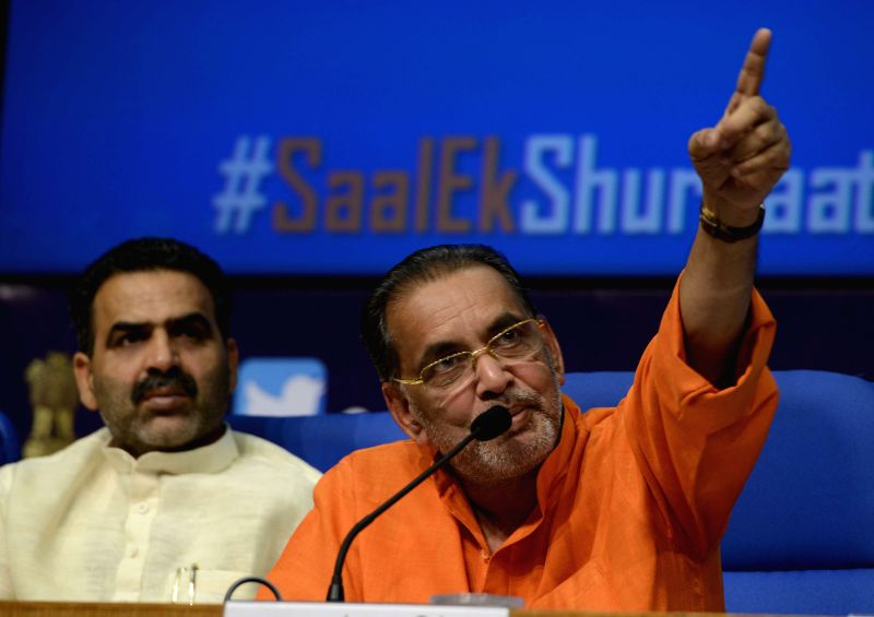 Union  Agriculture Minister Radha Mohan Singh addresses a press conference in New Delhi, on June 3, 2015. - Radha Mohan Singh
