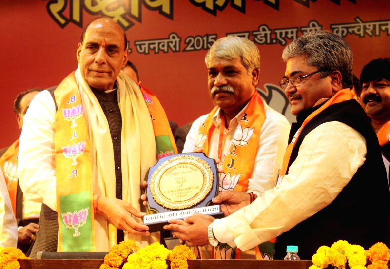 Union Home Minister Rajnath Singh during the inauguratation of BJP`s national executive meeting on Schedule Caste Morcha in New Delhi on Jan 3, 2015. - Rajnath Singh