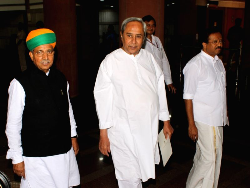 New Delhi: Union Minister Arjun Ram Meghwal and Odisha Chief Minister Naveen Patnaik arrive to attend an all-party meeting chaired by Prime Minister Narendra Modi, in New Delhi on June 19, 2019. The meeting was called by PM Modi to discuss his 'one n