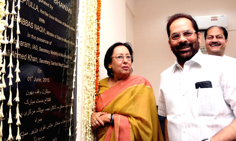Union Minister for Minority Affairs Najma Heptulla and Union Minister of State for Minority Affairs Mukhtar Abbas Naqvi at the inauguration of Central Wakf Bhawan in New Delhi, on June 1, ...