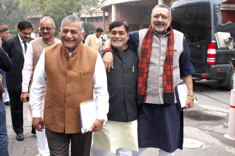 Union Minister of State for External Affairs General (Retd.) V.K. Singh, Union Minister of State for Micro, Small and Medium Enterprises, Giriraj Singh, BJP MP Ram Kripal Yadav​ and ... - K. Singh, Giriraj Singh and Kripal Yadav