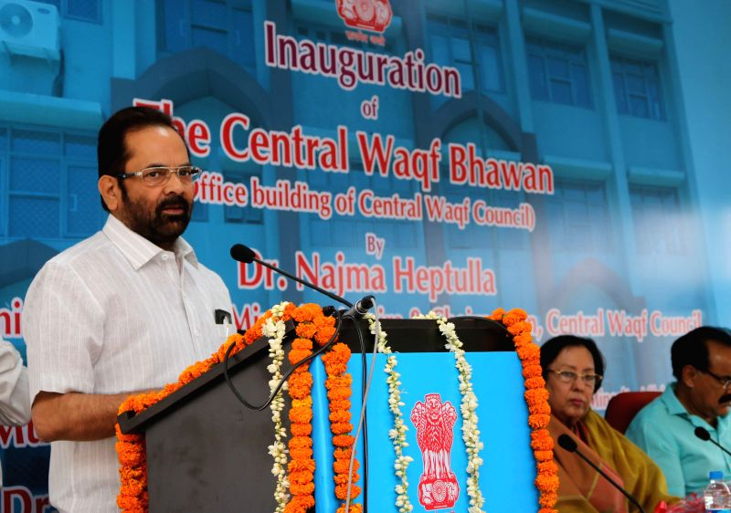 Union Minister of State for Minority Affairs Mukhtar Abbas Naqvi addresses at the inauguration of Central Wakf Bhawan in New Delhi, on June 1, 2015.