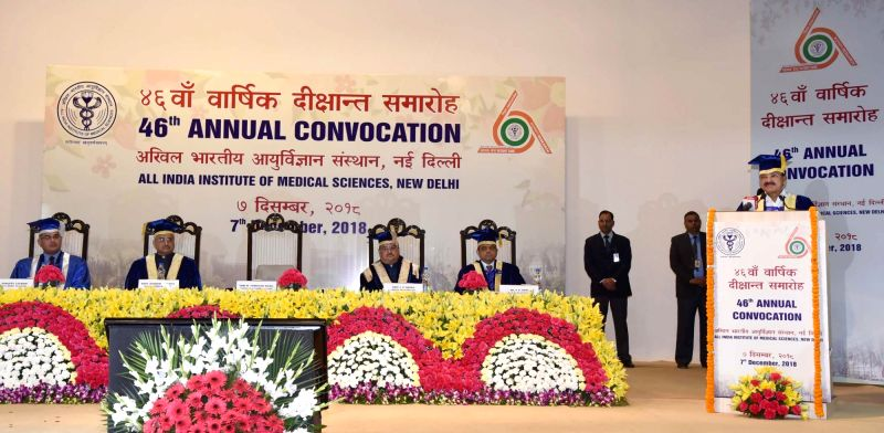 :New Delhi: Vice President M Venkaiah Naidu addresses at the 46th Annual Convocation of All India Institute of Medical Sciences (AIIMS), in New Delhi on Dec 7, 2018. Also seen Union Minister for ...(Image Source: IANS)