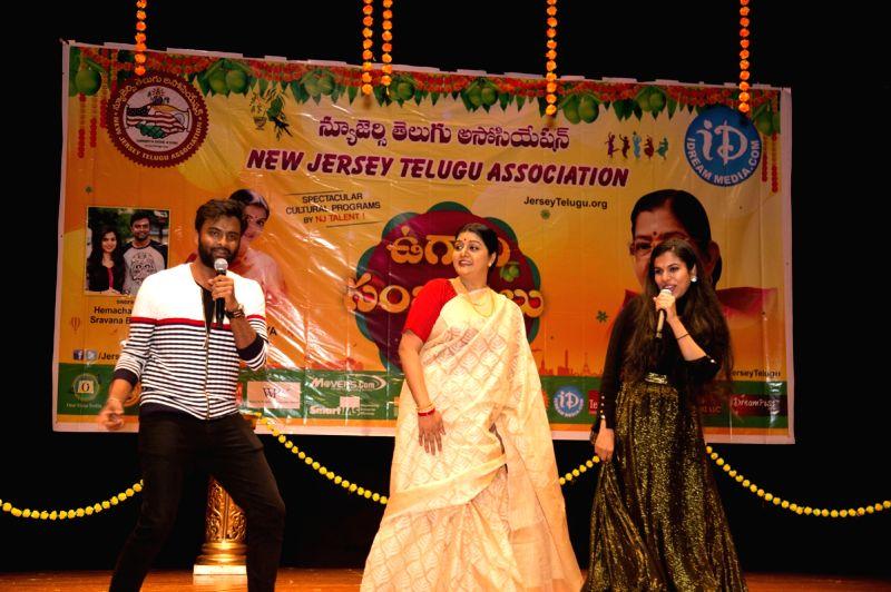 New Jersey Telugu Association Ugadi Sambaralu 2017.