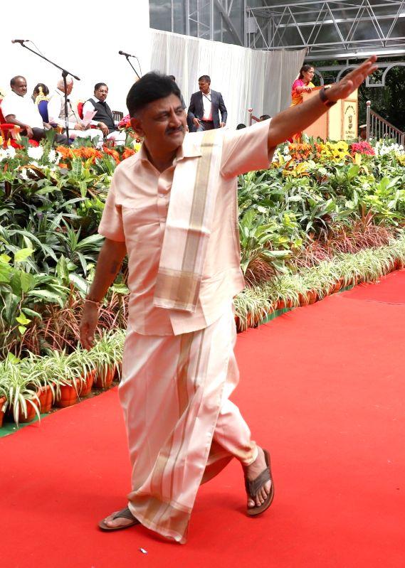 Newly appointed  Karnataka minister D K Shivakumar during his swearing in ceremony at Raj Bhawan in Bengaluru, on June 6, 2018. - D K Shivakumar