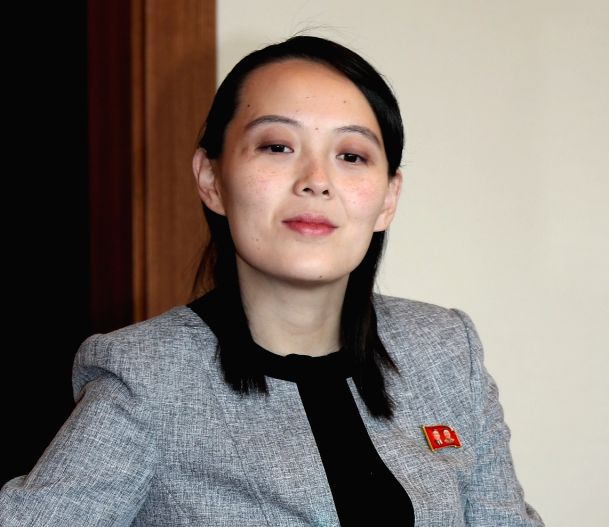 North Korean leader Kim Jong-un's sister Kim Yo-jong
