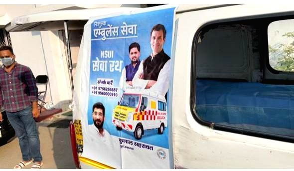 NSUI launches free ambulance servicefor Covid patients in Delhi under Sahyog Campaign