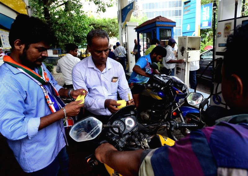 One of the petrol pumps offering petrol at discounted rates on 50th birthday of Maharashtra Navnirman Sena President Raj Thackeray in Mumbai, on June 14, 2018. At the selected 36 fuel ...