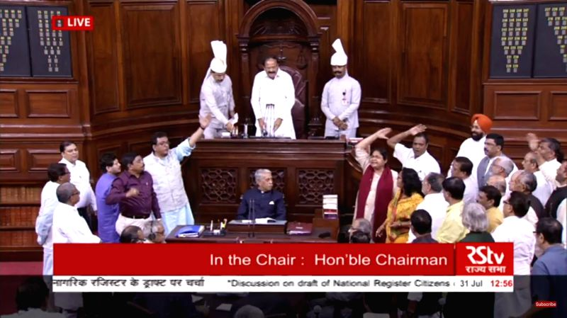 Opposition leaders demonstrate against the issue of National Register of Citizens of India (NRC) of Assam that excludes over 40 lakh names in Rajya Sabha during the Monsoon Session of ...