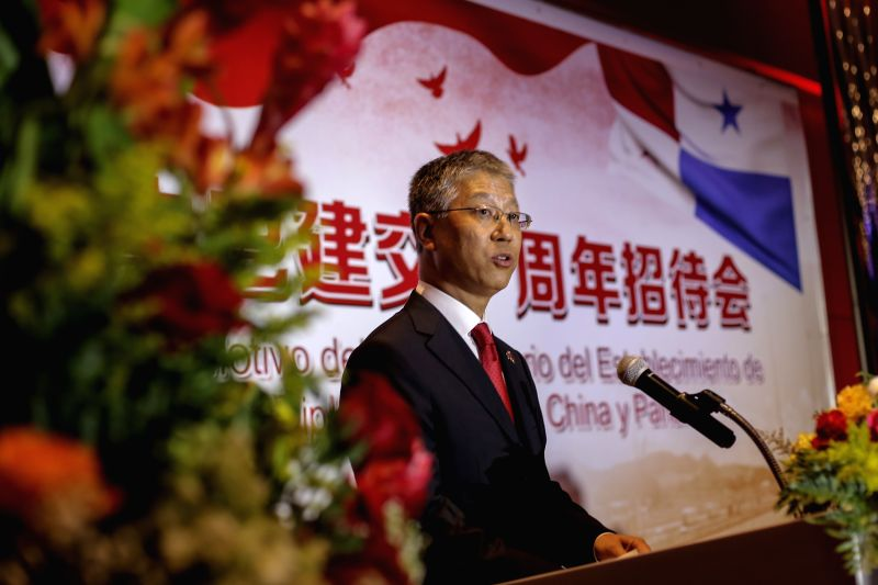 PANAMA CITY, June 14, 2018 - Photo taken on June 13, 2018 shows Chinese Ambassador to Panama Wei Qiang delivering a speech at an event held to commemorate the first anniversary of the establishment ...