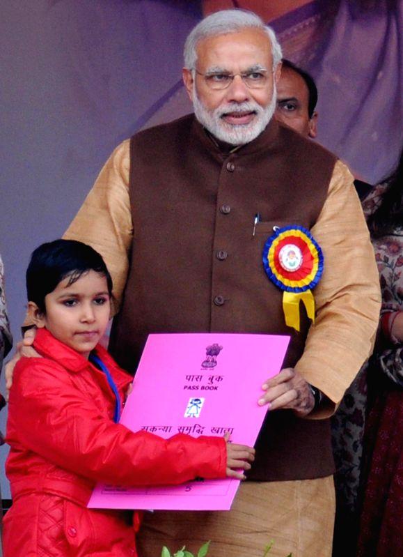 Prime Minister Narendra Modi during `Beti Bachao-Beti Padhao` programme in Panipat, Haryana on Jan 22, 2015. - Narendra Modi