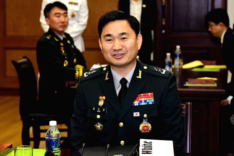PANMUNJOM, June 14, 2018 - Maj. Gen. Kim Do-gyun, a senior-level official of the defense ministry in charge of inter-Korean military affairs of South Korea, attends the general-level military talks ...