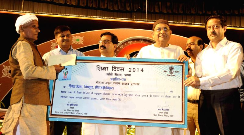 Bihar Education Minister Brishen Patel during a programme organised on National Education Day in Patna, on Nov 11, 2014. - Brishen Patel