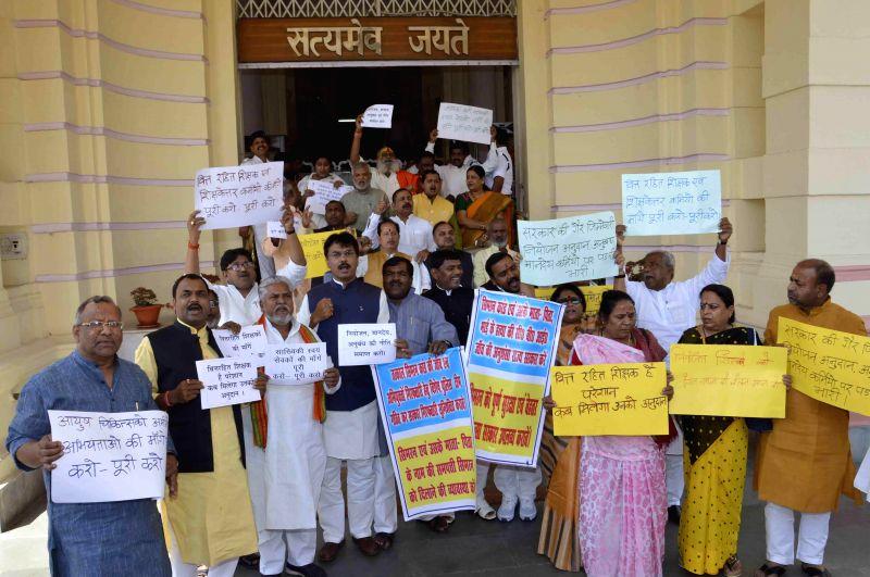 BJP legislators stage a demonstration at Bihar Assembly in Patna, on March 19, 2015.