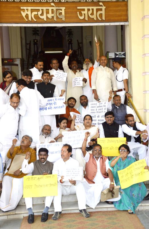 BJP legislators stage a demonstration at Bihar assembly in Patna on March 23, 2015.