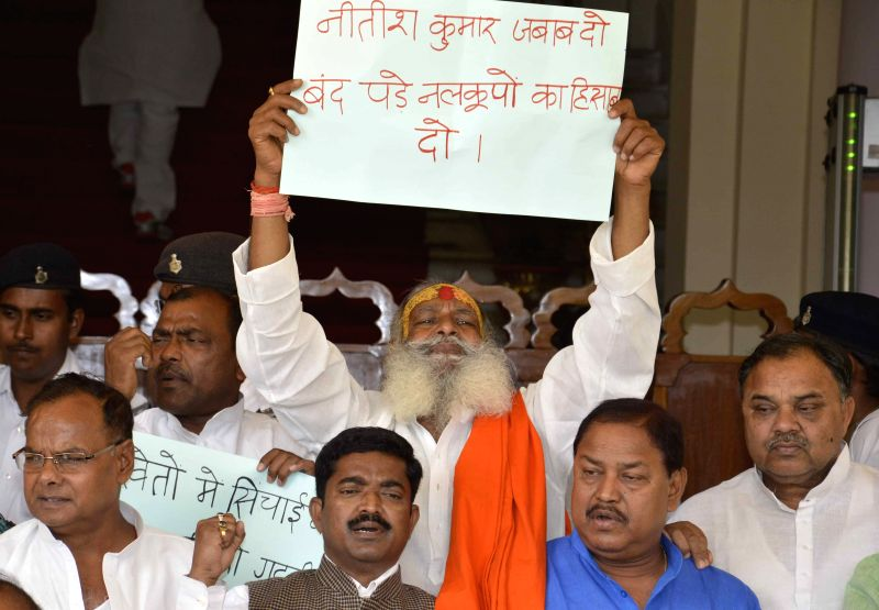 BJP legislators stage a demonstration at Bihar assembly in Patna on March 25, 2015.