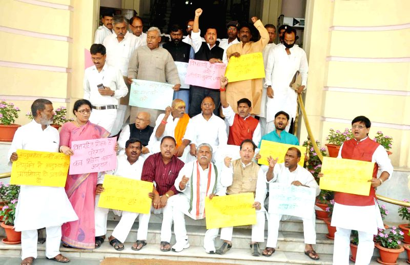 BJP legislators stage a demonstration at Bihar assembly in Patna, on April 20, 2015.