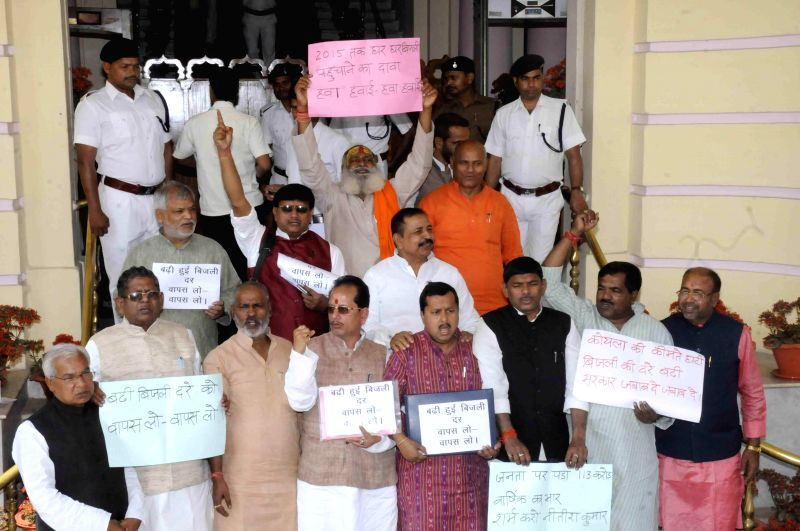 BJP legislators stage a demonstration in Bihar assembly in Patna on March 17, 2015.