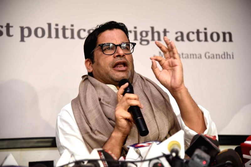 Patna: Election strategist Prashant Kishore addresses a press conference in Patna on Feb 18, 2020. (Photo: IANS)