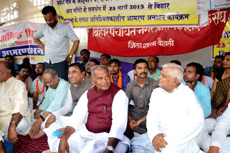 Hindustani Awam Morcha (HAM) leader Jitan Ram Manjhi goes on an indefinite fast in Patna, on April 1, 2015.