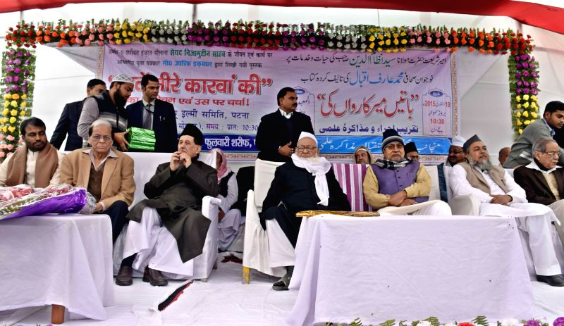 Janata Dal (United) leader Nitish Kumar during a programme at Phulwari Sharif, in Patna on Jan 19, 2015.