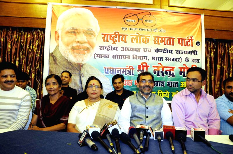 The Union MoS for HRD and Rashtriya Lok Samata Party Chief Upendra Kushwaha addresses a press conference in Patna on Nov 18, 2014.