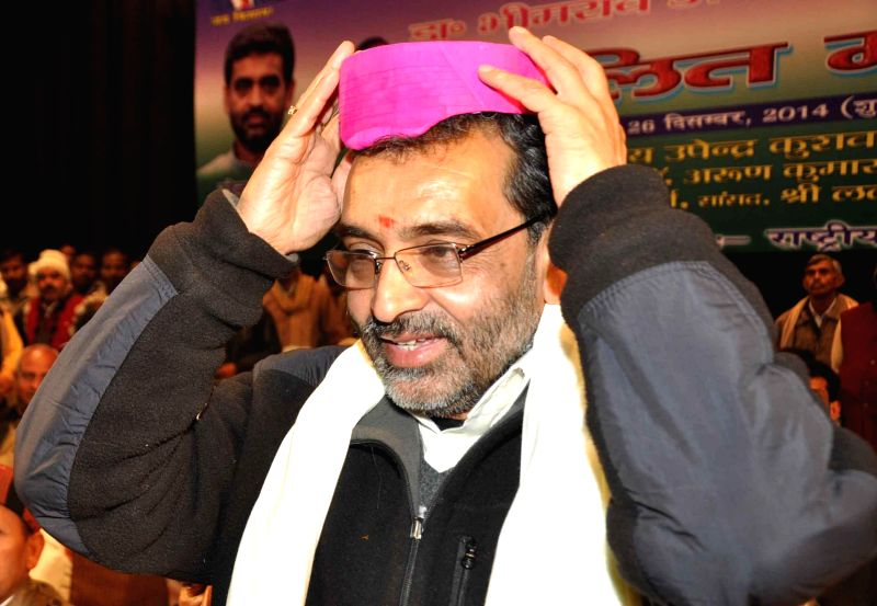 Union Minister of State for Human Resource Development Upendra Kushwaha during Dalit Maha Samelan in Patna, on Dec 26, 2014.
