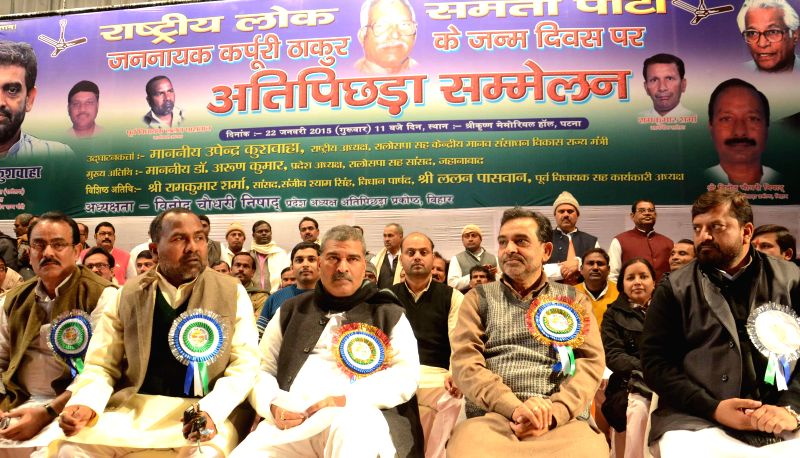 Union Minister of State for Human Resource Development Upendra Kushwaha during a programme organised ahead of former Bihar Chief Minister Karpoori Thakur's birth anniversary in Patna, on Jan .. - Karpoori Thaku