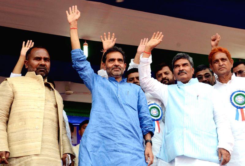 Union minister Upendra Kushwaha and Rashtriya Lok Samata Party leader Upendra Kushwaha during a party rally in Patna, on April 5, 2015. - Upendra Kushwaha