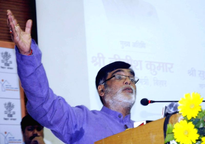 :Patna: Union MoS Rural Development Ram Kripal Yadav addresses on Pradhan Mantri Awas Yojana during a programme, in Patna, on July 27, 2018. (Photo: IANS).