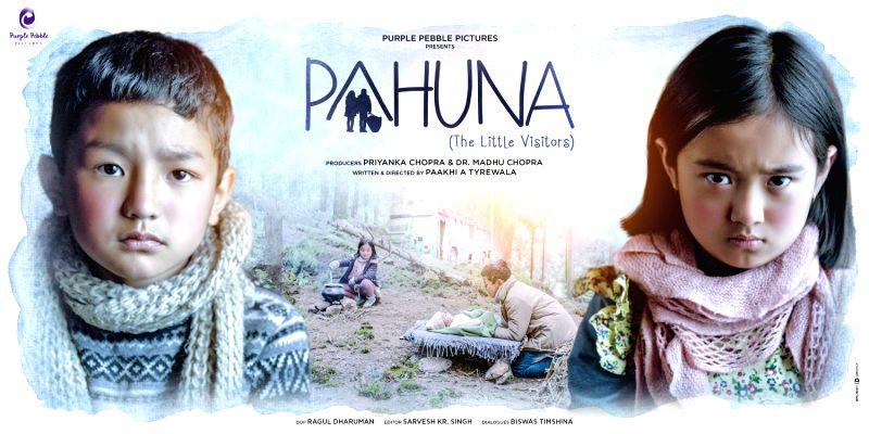 Pauna - Poster