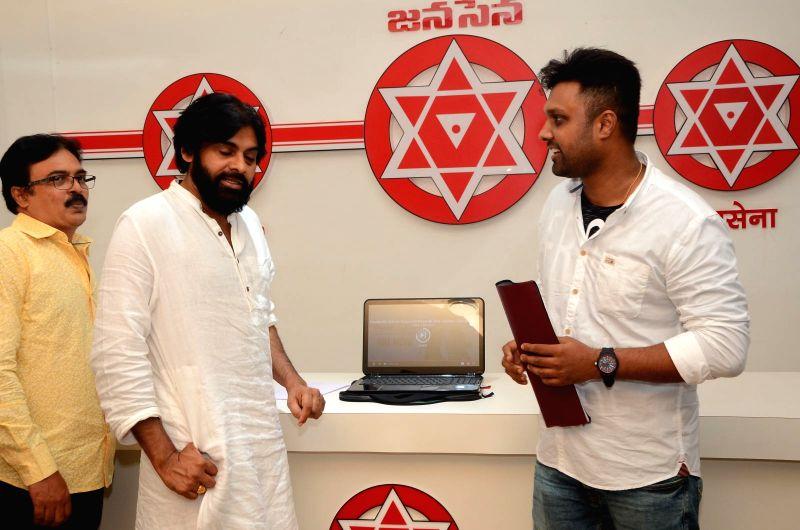 """Pawan Kalyan at """"Yettaagayya Shiva"""" song launch."""