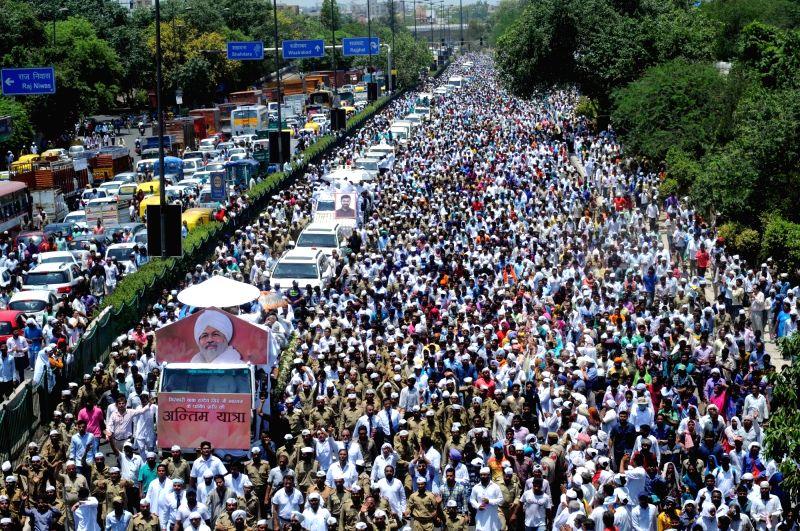 Bihar university scandal new 36 mins - 3 1