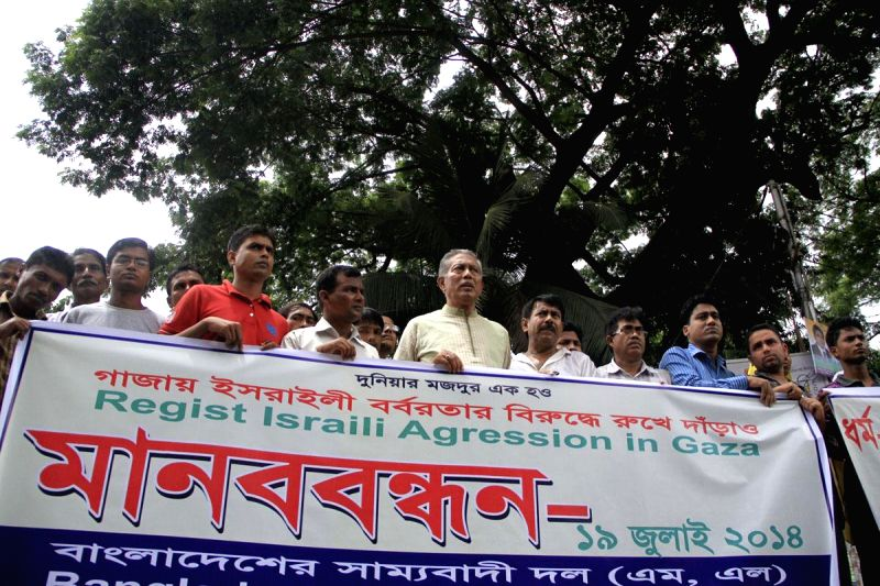 People participate in a demonstration to protest against Israeli attacks on Gaza in Dhaka, Bangladesh on July 19, 2014.
