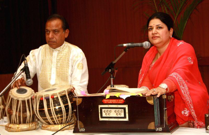 launch of website''Rekhta.org