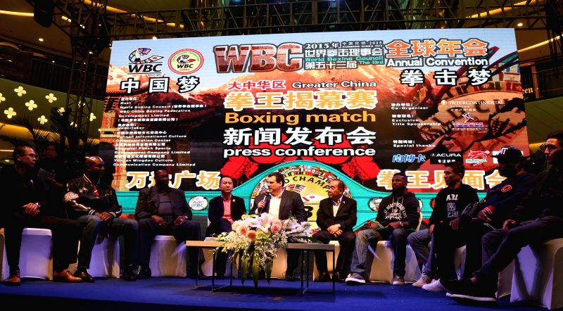 Photo taken Nov. 1 shows the press conference of Greater China Boxing Match before 2015 WBC annual meeting in Kunming, city of south China's Yunnan province. The ...