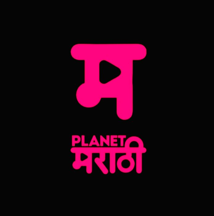 Planet Marathi OTT launches first look of platform's captivating