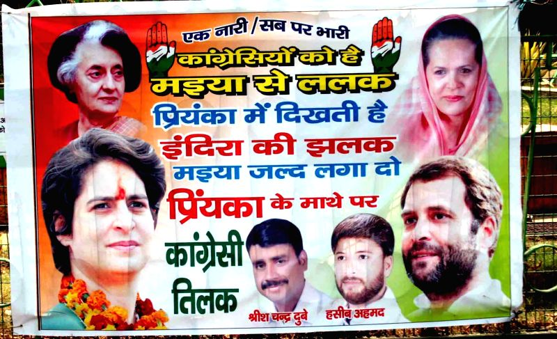 Posters put up by Congress supporters demanding Priyanka Gandhi's entry into the party in Allahabad on May 3, 2014. - Priyanka Gandhi