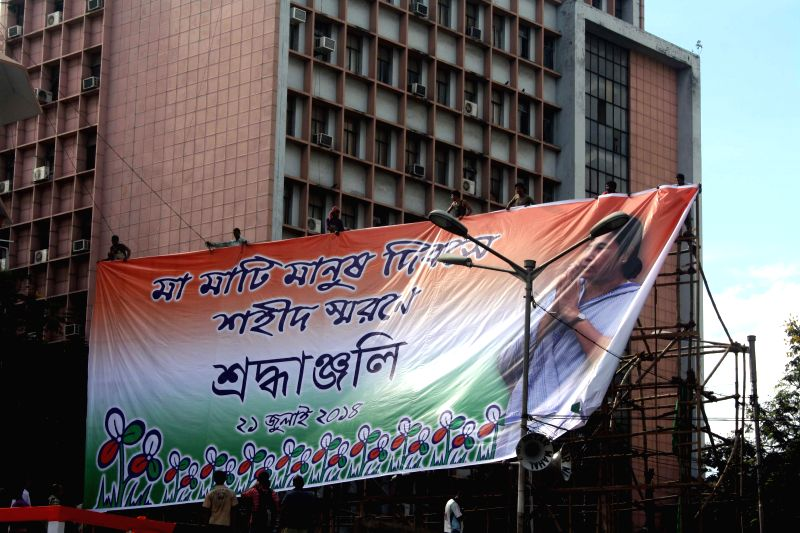 Preparations for Martyr's day (Shaheed Diwas) which is celebrated on 21st July by Trinamool Congress every year underway in Kolkata on July 20, 2014.