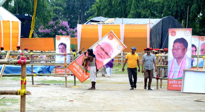 Preparations for Prime Minister Narendra Modi's 26th May rally underway at Khanapara Veterinary Ground in Guwahati on May 24, 2017. - Narendra Modi