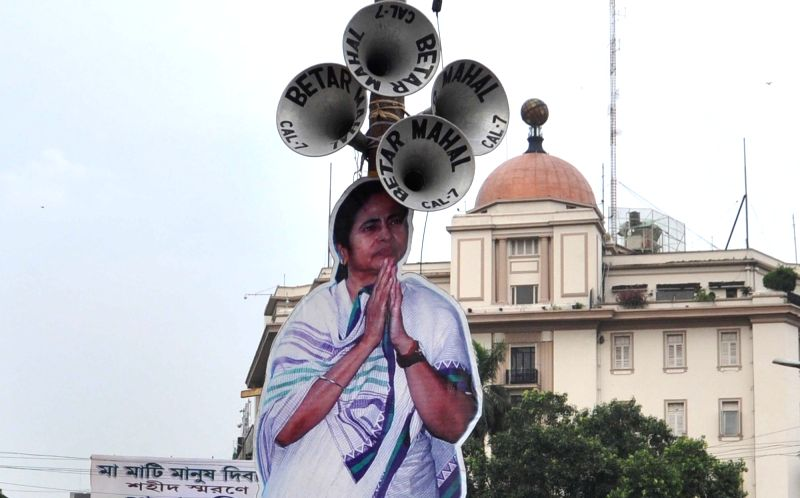 Preparations for Trinamool Congress (TMC) 'Martyrs Day' programme underway in Kolkata on July 20, 2016.