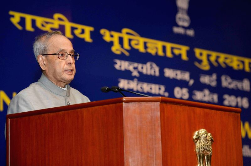 President Pranab Mukherjee addresses during the National Geoscience Awards for the Year 2014 at Rashtrapati Bhavan in New Delhi, on April 5, 2016. - Pranab Mukherjee