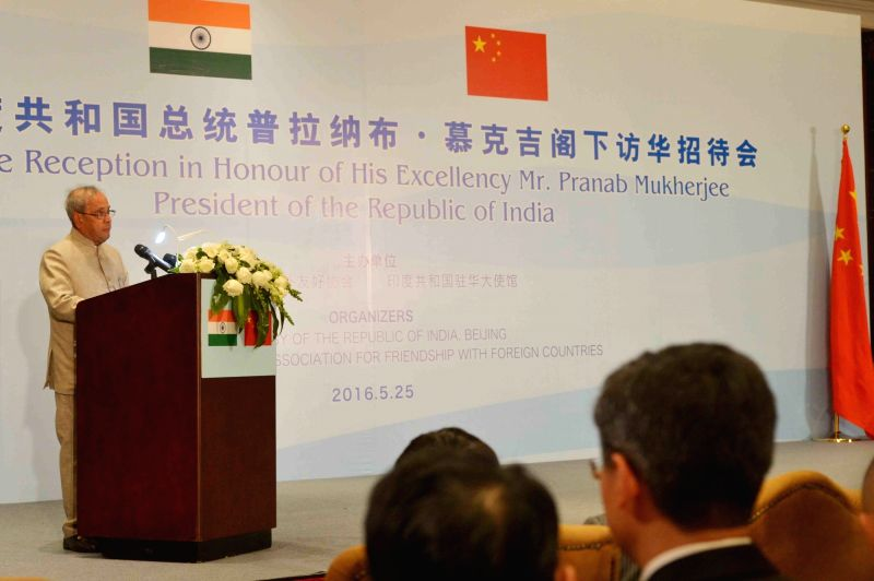 President Pranab Mukherjee addresses during the reception co-hosted by Embassy of India and Chinese People's Association for Friendship with Foreign Countries (CPAFFC) in Beijing, China on ... - Pranab Mukherjee