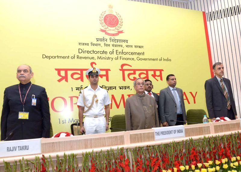 President Pranab Mukherjee during a programme organised on 'Enforcement Day' to celebrate Foundation Day of the Enforcement Directorate at Vigyan Bhavan in New Delhi on May 1, 2014. - Pranab Mukherjee