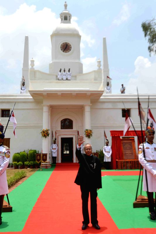 President Pranab Mukherjee  during inauguration of restored Schedule 'A' Clock Tower in the President's estate, New Delhi on July 24, 2015. - Pranab Mukherjee