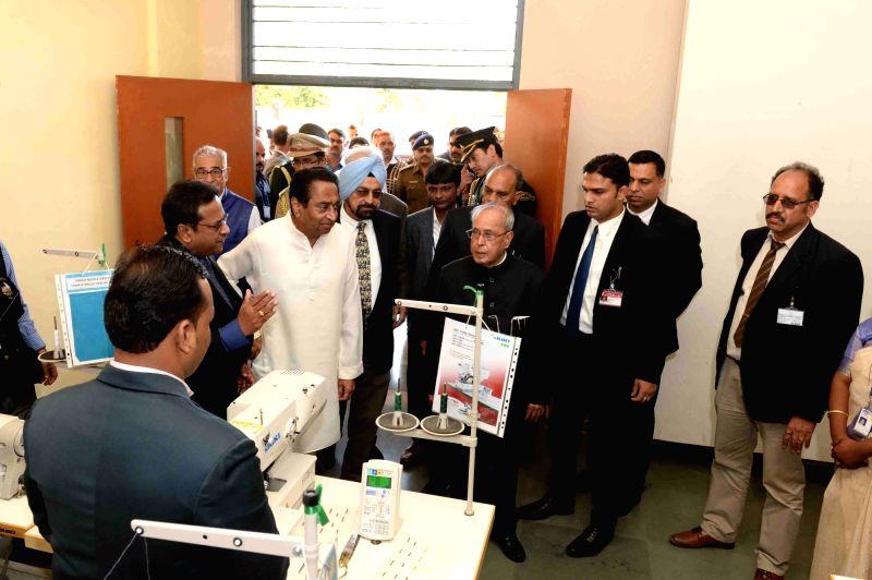 President Pranab Mukherjee visits the Apparel Training & Design Centre at Chhindwara in Madhya Pradesh on Dec 14, 2016. - Pranab Mukherjee
