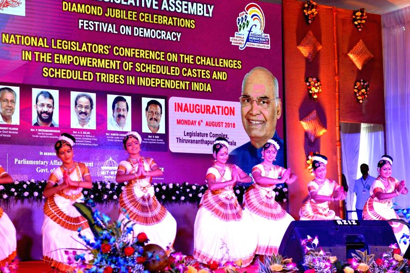 President Ram Nath Kovind addresses at the inauguration of 'Festival on Democracy' to mark the conclusion of diamond jubilee celebrations of the Kerala Legislative Assembly, in ... - Nath Kovind