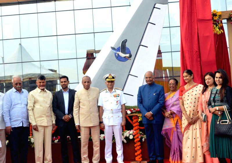 President Kovind TU 142M Aircraft Museum - N. Chandrababu Naidu and Nath Kovind